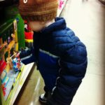 Wordless Wednesday: Bliss in the Toy Aisle