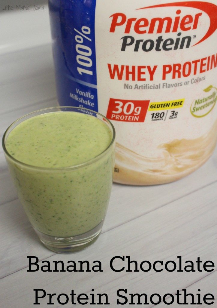 Banana Chocolate Protein Smoothie Recipe + Giveaway! #MyGoodEnergy #TeamPremier #ad